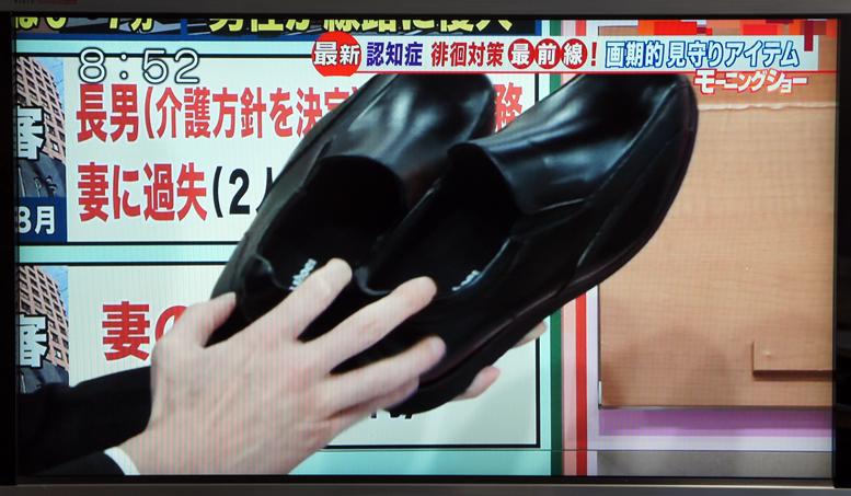 テレビ朝日「羽鳥慎一モーニングショー」で紹介されました
